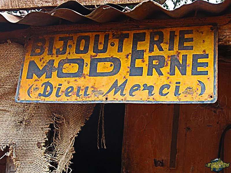 Bijouterie Moderne - Dieu Merci - Abomey - Bénin