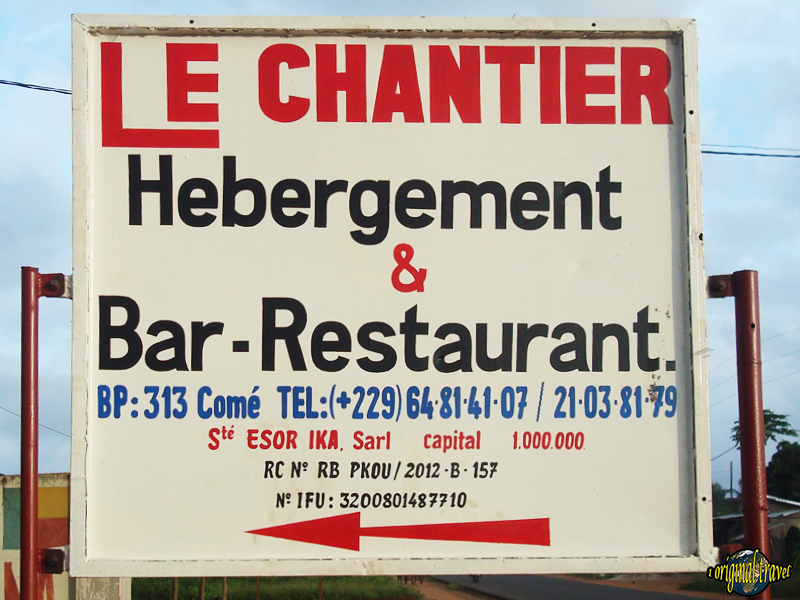 Hôtel - Hebergement le Chantier Bar restaurant - Comé - bénin. L'Afrique en photos, videos, pubs.