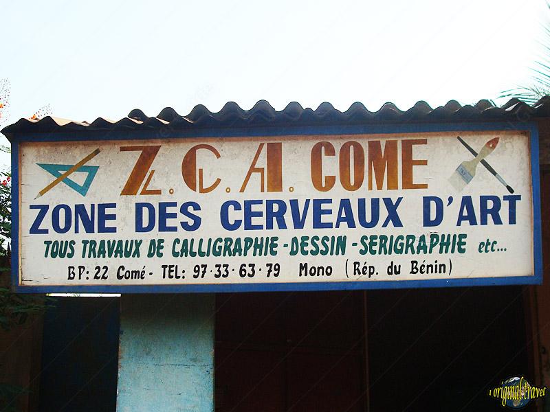 ZCA Zone des Cerveaux d'Art Colligraphie - dessin - Comé - Bénin