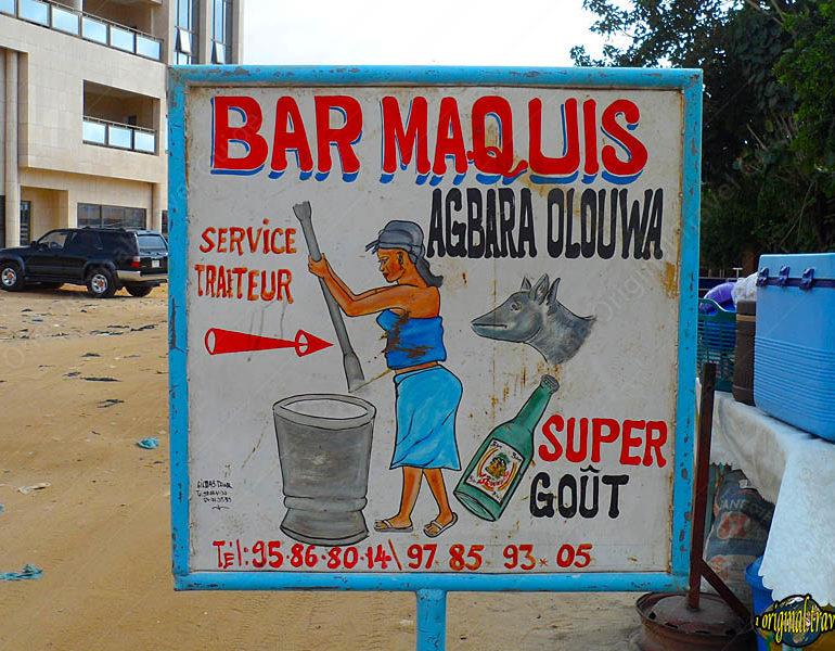 Bar maquis Agbara Olouwa – Godomey