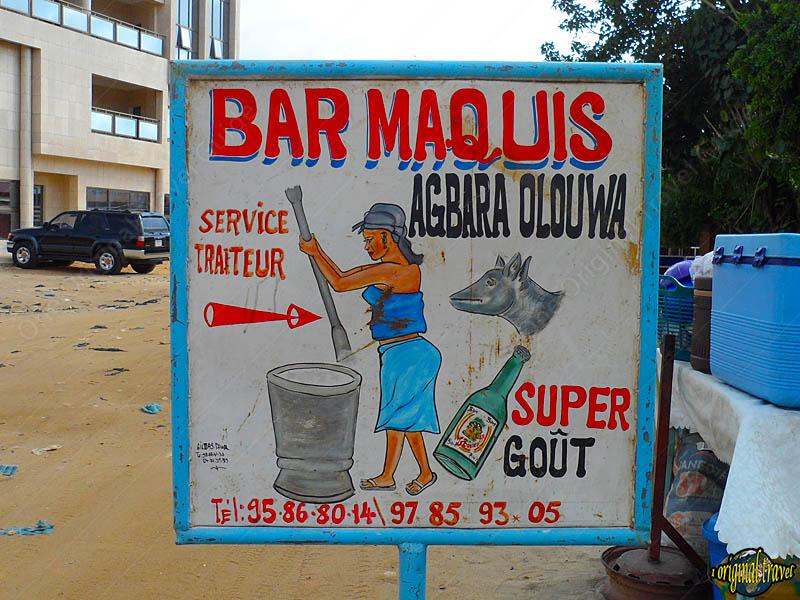 Bar Maquis Agbara Olouwa - Service Traiteur - Cotonou - Bénin