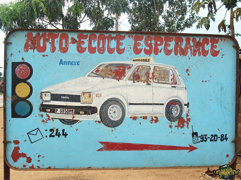Auto Ecole - Espérance - Abomey - Bénin