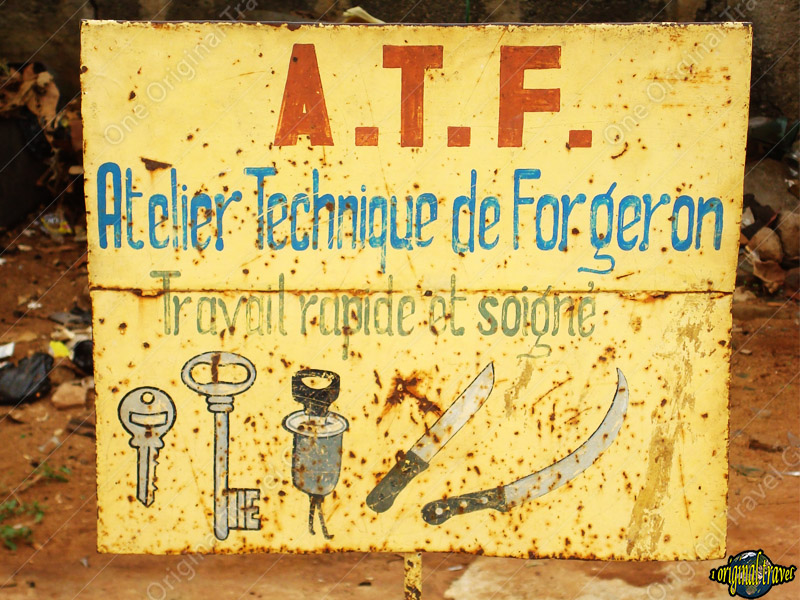 ATF Atelier Technique de Forgeron - Comé - Bénin