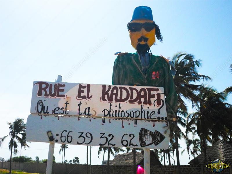 Rue El Kadafi - Où est la Philosophie ? - Togbin - Fidjerossé- Cotonou - Bénin