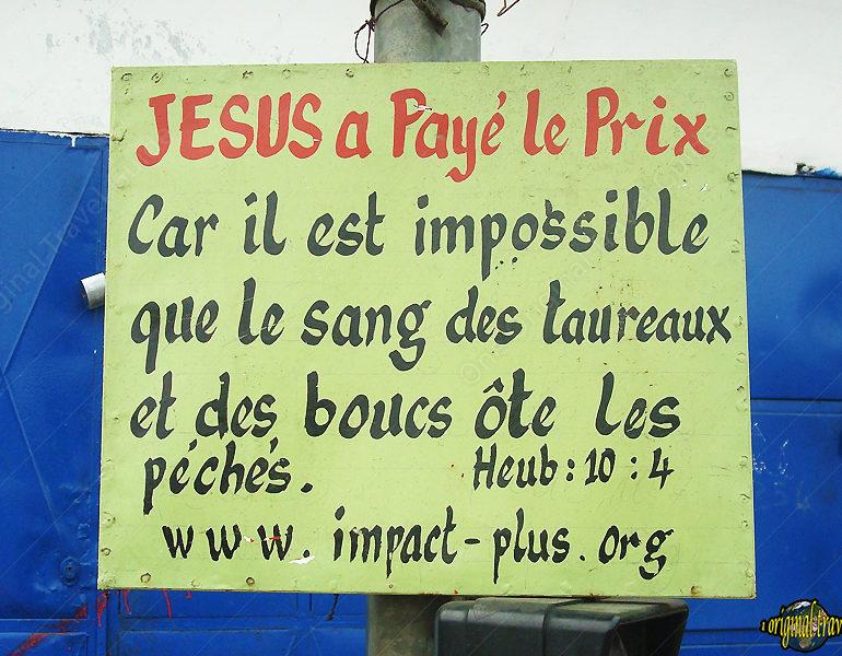 Eglise «Jésus a Payé le Prix»