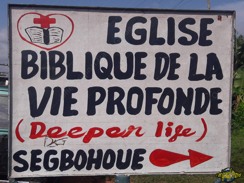 Eglise Biblique de la Vie Profonde - Segbohoué - Bénin