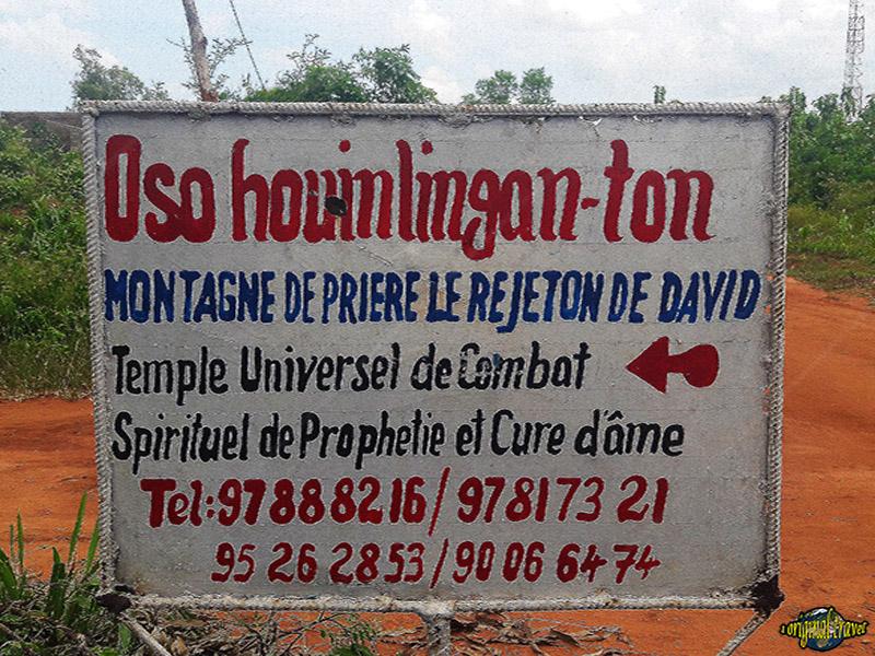 Montagne de Prière - Le Rejeton de David - Comé - Bénin