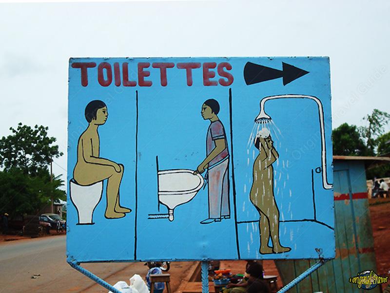 Toilettes villageoises communautaires - Comé - Bénin